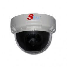 Купольная видеокамера: STV-HS 637