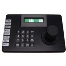 Пульт управления: STV-55 DKC